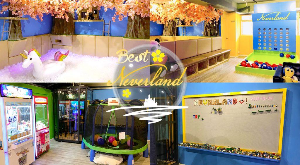 best-neverland