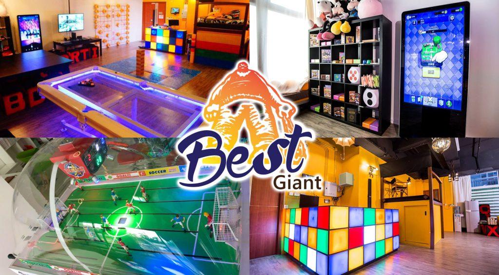 best-giant